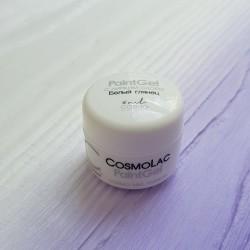 Гель-краска белая Cosmo Nail Fashion 5мл
