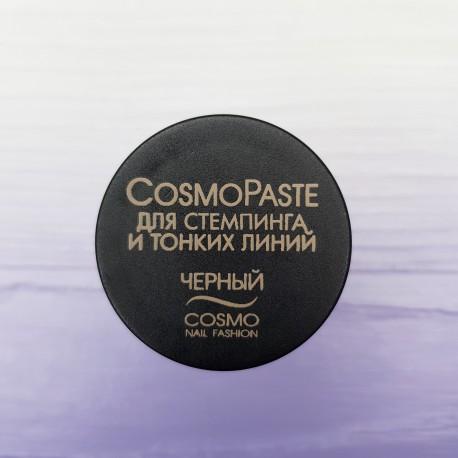 Гель-паста для стемпинга черная CosmoPaste 5мл