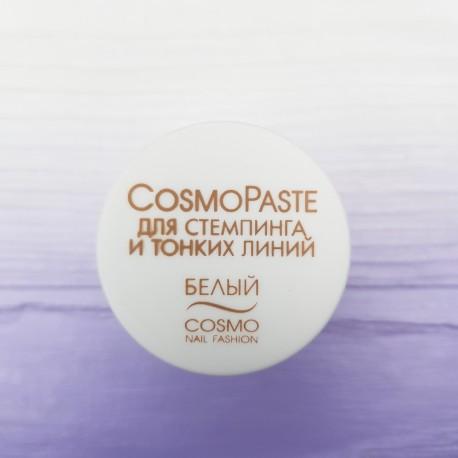 Гель-паста для стемпинга белая CosmoPaste 5мл