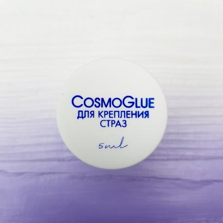 Гель для страз CosmoGlue